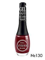 VS Nail Atelier - Лак для ногтей (130-темно красный), 12 мл