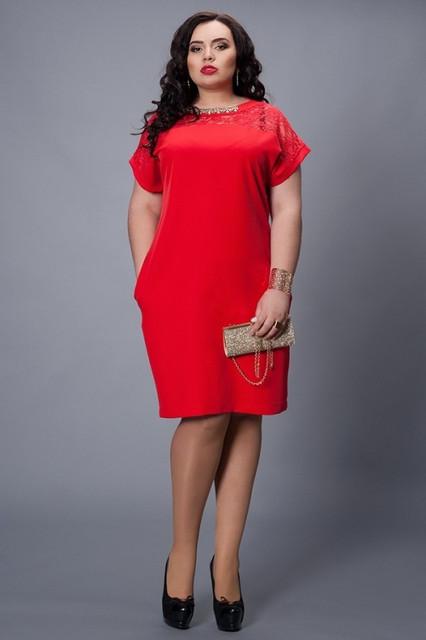 Glamure женские платья