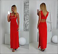 Платье женское красное длинное открытая спина