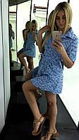 Легкое женское платье голубого цвета