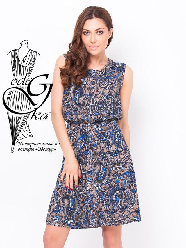 Подобные товары-1 Платья женского летнего легкого Долорес-1
