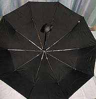 Мужской зонт полный автомат Серебряный дождь 3 сложения