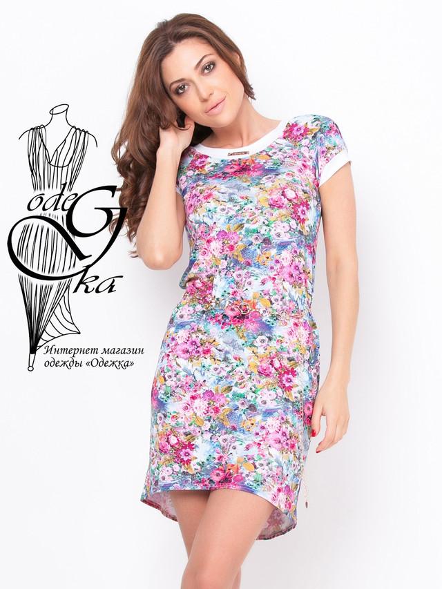 Подобные товары Летнее женского платья из вискозы с коротким рукавом в цветочек Дженифер