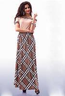 Женские платья макси