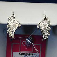Красивые серьги серебро с камнями Крылья Ангела 2059