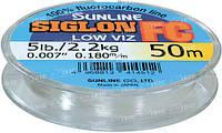 Флюорокарбон Sunline SIG-FC 50м 0.700мм 27.5кг поводковый