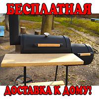 """Коптильня """"Троян"""" - МИНИ"""