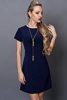 Удобное летнее платье синего цвета, р 42-48