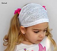 Детская Бандана в цветочек. Для девочек. р. 50-55 (3-8 лет)