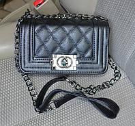 Стеганный клатч в стиле Chanel Boy