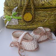 Пинетки-сандалики для новорожденного ребенка