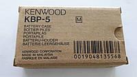 Kenwood KBP-5 M, батарейный отсек для радиостанций