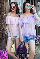 Женская летняя блуза с открытыми плечами Provence