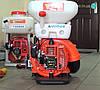Бензиновый мотоопрыскиватель Forte 3WF-3 (3 л.с.)