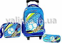 Набор дорожный чемодан на 4 колесах+сумка+пенал Футбол 2232