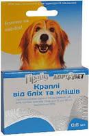 Капли от блох и глистов ПРАЙДдля собак весом до 10кг