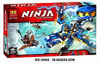 Конструктор Ниндзяго NINJAGO 10446 дракон Джея