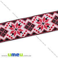 Тесьма с украинским орнаментом, 30 мм, Черно-красная, 1 м (LEN-010371)