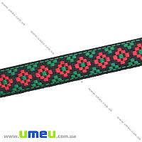 Тесьма с украинским орнаментом, 17 мм, Красно-зеленая, 1 м (LEN-016111)