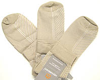 Бежевые мужские носки в сетку