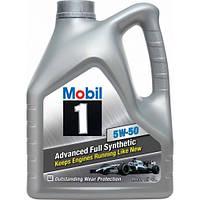 Моторное масло синтетическое  MOBIL 1 PEAK LIFE 5W-50 бензиновых и дизельных моторов MB5W30M1X1