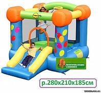 Детский надувной батут Веселый праздник игровой центр с горкой HAPPY-HOP 9070