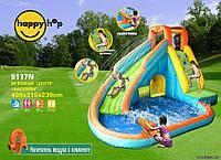 Детский надувной батут Бассейн с водной горкой 9117 HAPPY-HOP игровой центр