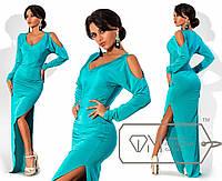 Платье по фигуре с оголенным плечом