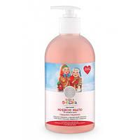 Детское жидкое мыло на каждый день Ладушки-ладошки Siberica Бибеrika