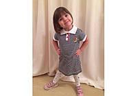Стильное платье в полоску для девочки