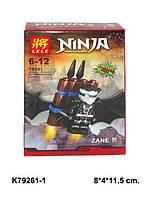 Конструктор Ninja/Ниндзя 79261 (1-8)
