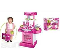 Кухня детская (складывается в чемодан) 008-58