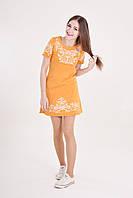Яркое молодежное платье из качественного трикотажа с вышивкой