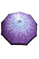 Надежный женский зонт