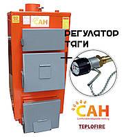 Бытовой твердотопливный котел САН Эко-У-М 25 кВт с механической автоматикой (толщина стали 4мм)