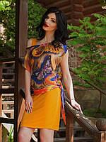 Яркий женский летний костюм двойка горчичного цвета