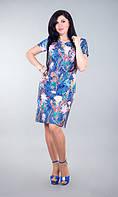 Платье женское полубатал принт, фото 1