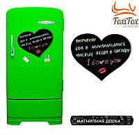 """Магнитная доска для записей на холодильник """"Love"""""""