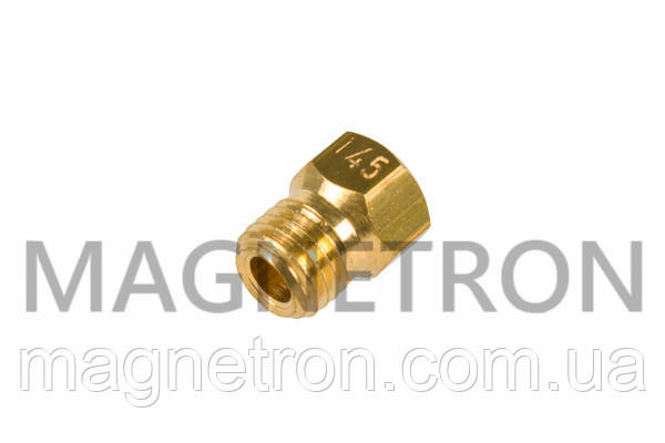 Форсунка (инжектор) горелки для варочных поверхностей Gorenje 609635, фото 2