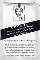 Засіб для очистки OXI, 20 грам