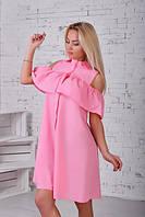 Женское платье-рубашка с воланом и открытыми плечами в расцветках КЛ225
