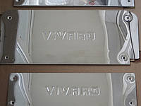 Накладки на пороги салона Opel Vivaro (Опель Виваро), нерж.