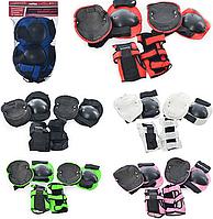 Защита MS 0032 (50шт) для коленей, локтей, запястий, 6 цветов, в сетке, 19-34-8см