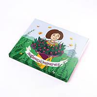 Шоколадный набор XL Для мамочки