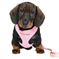 Шлея-жилетка для собак 26-34см+поводок 2метра/розовый