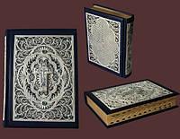 Библия большая с литьем и филигранью (22*30*6)