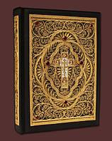 Библия большая с литьем и филигранью (золото) и гранатами в замшевой шкатулке (22*30*6)
