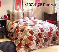 Постельное белье Семейный размер (Белоруссия) НА ДВУСПАЛЬНУЮ КРОВАТЬ