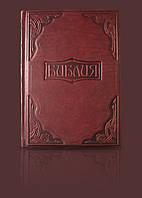 Библия в гравюрах Г.Доре (30*22*3)