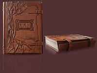 Библия большая с клапаном (24*18*5)